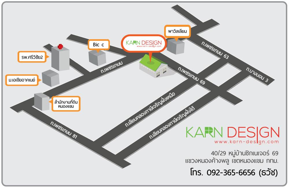 แผนที่ร้าน Karn Design